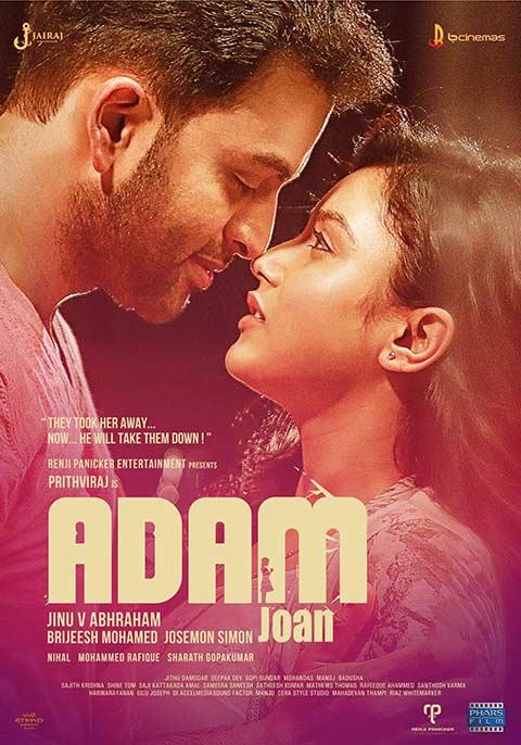 Adam Joan [Malayalam]