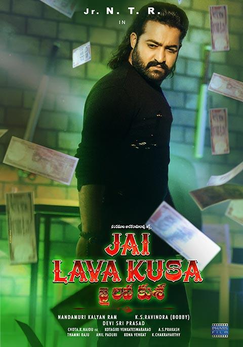 Jai Lava Kusa [Telugu]