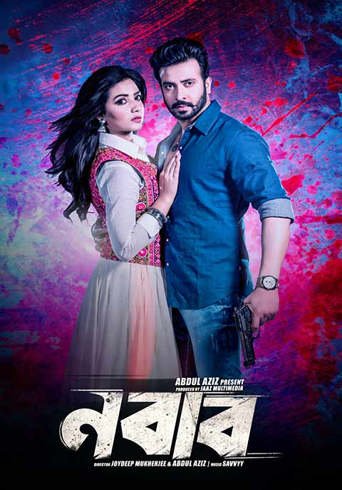 Nabab | Now Showing | Book Tickets | VOX Cinemas Oman