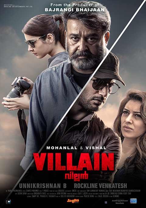 Villain [Malayalam]