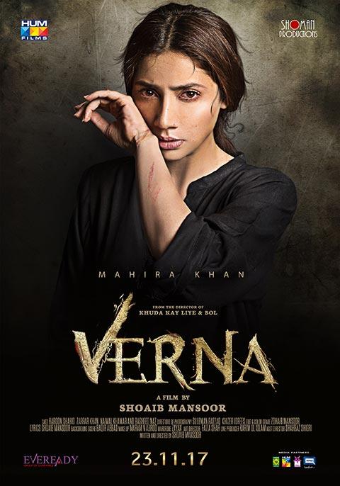 Verna [Urdu]