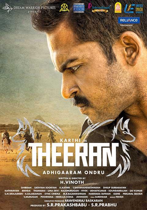 Theeran Adhigaram Ondru [Tamil]