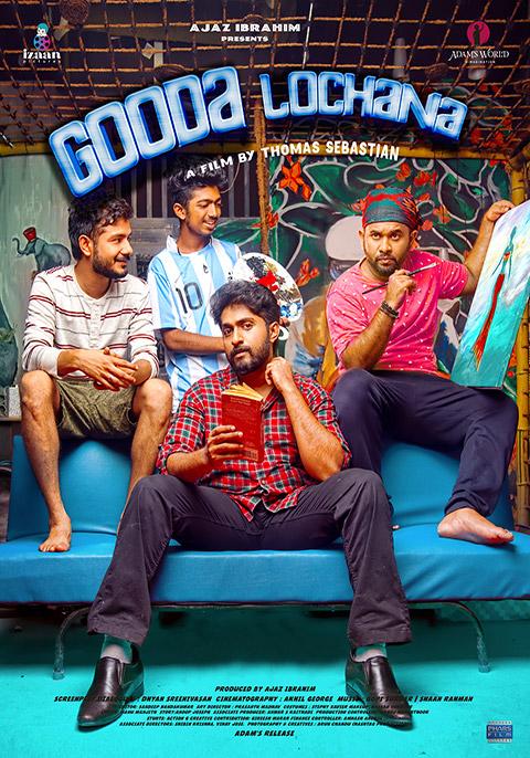 Gooda Lochana [Malayalam]