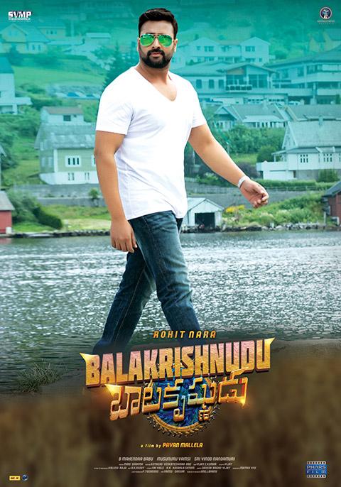 Balakrishnudu [Telugu]