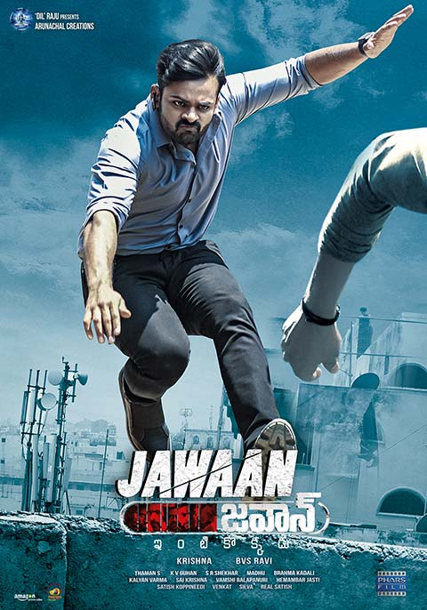 Jawaan 2017 Dual Audio Hindi UNCUT 720p HDRip