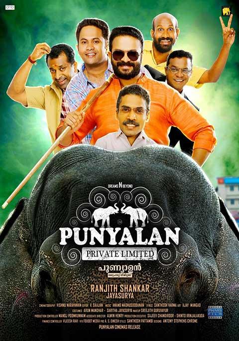 Punyalan [Malayalam]