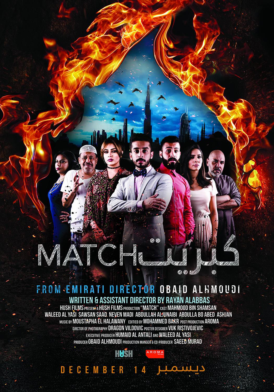 Match [Arabic]