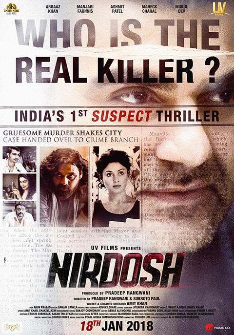 Nirdosh [Hindi]