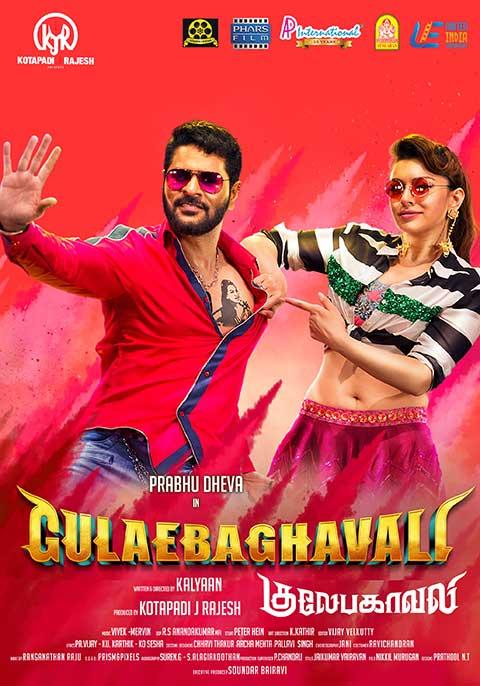 Gulaebaghavali [Tamil]