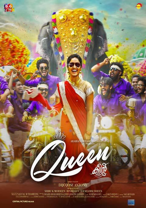 queen now showing book tickets vox cinemas oman