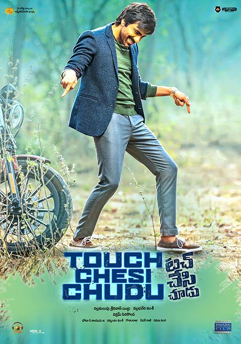 Power Unlimited 2 (Touch Chesi Chudu) (2018) UnCut HDRip 720p 1.4GB [Hindi (Cleaned) – Telugu] ESub MKV