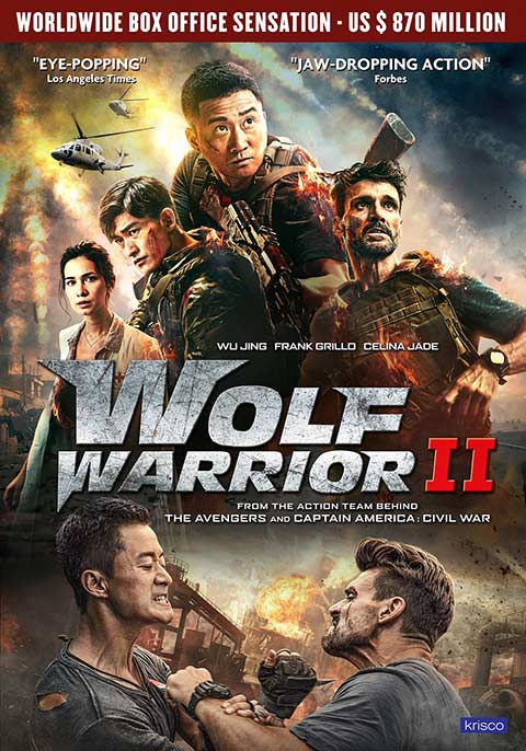 Wolf Warrior 2