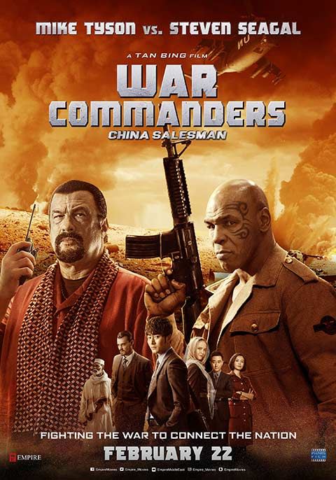 War Commanders China Salesman