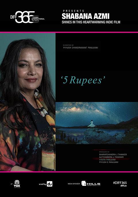 5 Rupees - DIFF365 [Hindi]