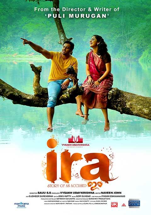 Ira [Malayalam]