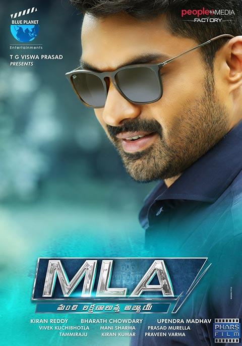 MLA [Telugu]