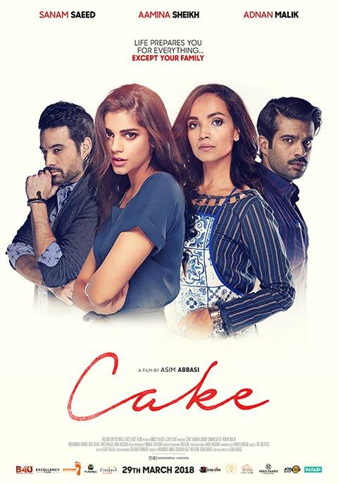 Cake [Urdu]