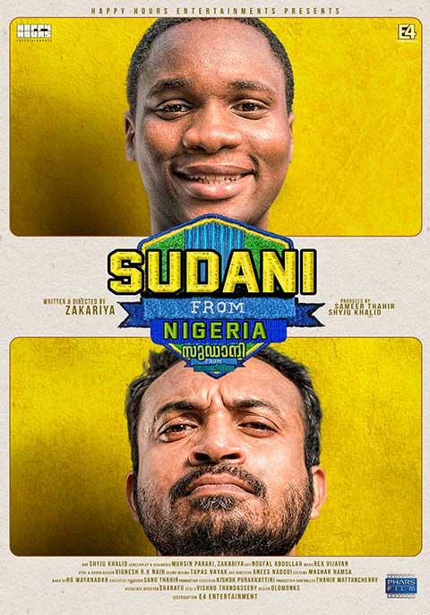 Sudani From Nigeria [Malayalam]
