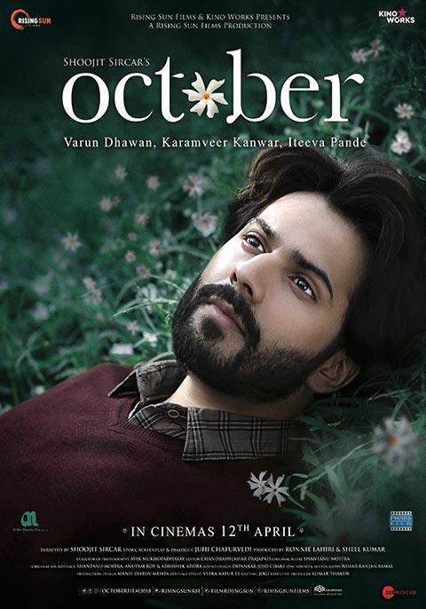 October [Hindi]