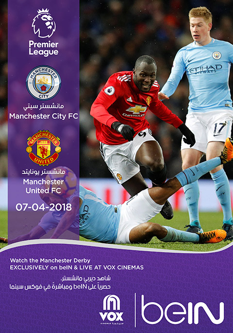 Manchester City vs Manchester United-2018 | Now Showing ...