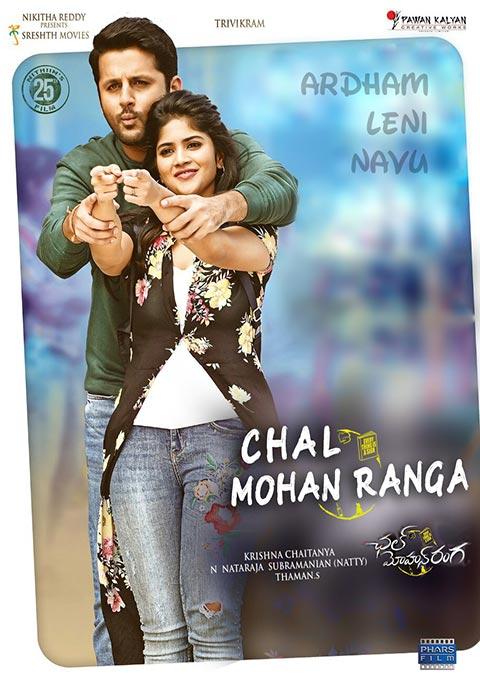 Chal Mohan Ranga (2018) Telugu 720P WEB-HD 700MB Download With Bangla Subtitle