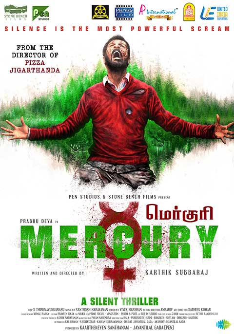 Mercury [Tamil]