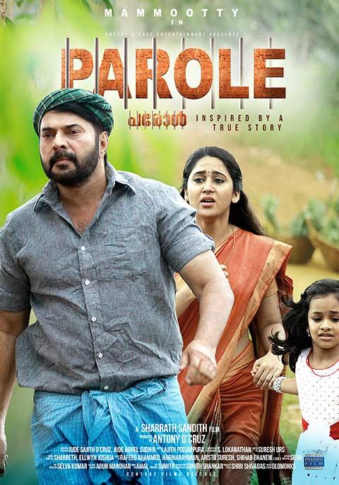 Parole [Malayalam]
