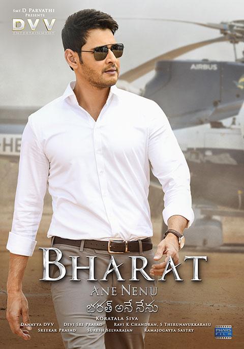 Bharat Ane Nanu [Telugu]