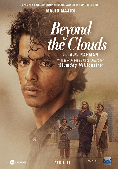 Beyond the Clouds [Hindi]