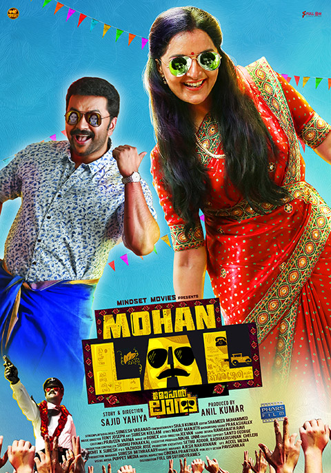 Mohanlal [Malayalam]