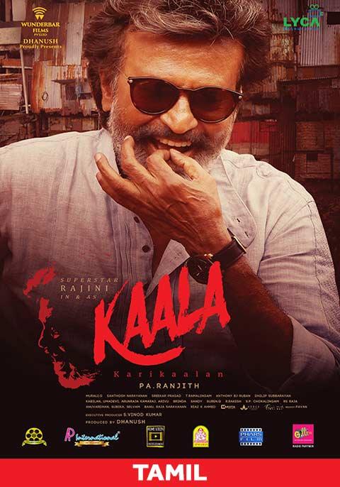 Kaala [Tamil]