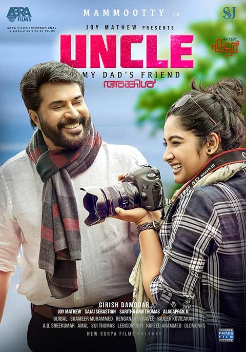 Uncle [Malayalam]