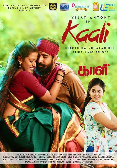 Kaali [Tamil]