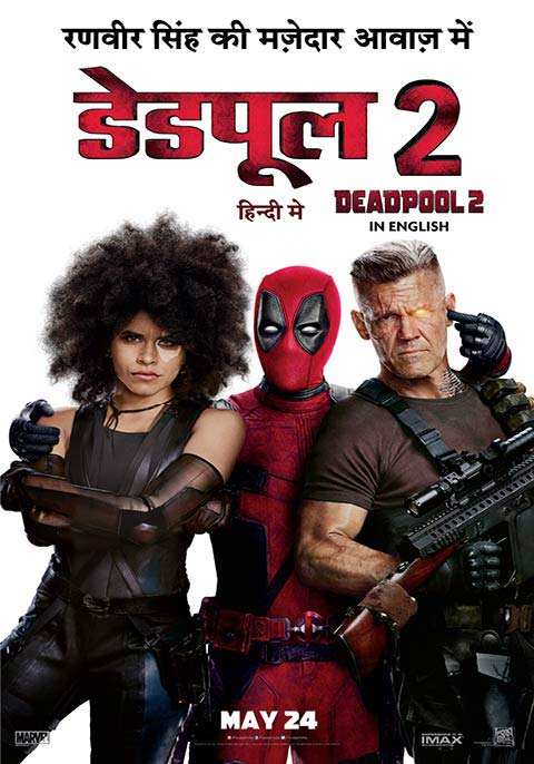 Deadpool 2 [Hindi]