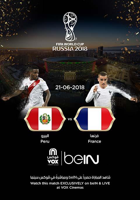 World Cup: France vs Peru [Arabic]