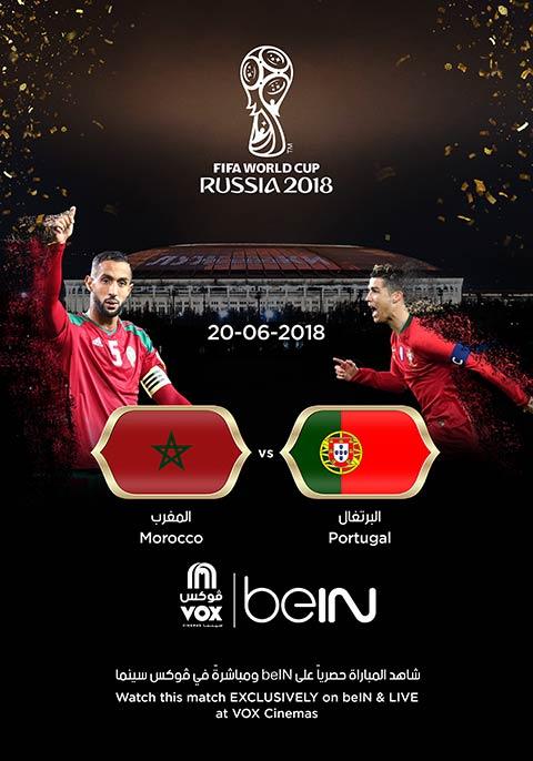 World Cup: Portugal vs Morroco [Arabic]