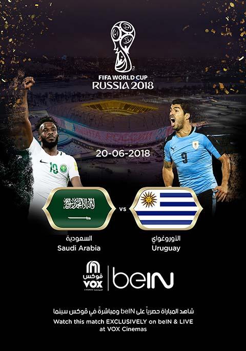 World Cup: Uruguay vs Saudi [Arabic]