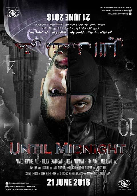 Until Midnight [Arabic]