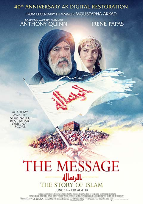 The Message [English]