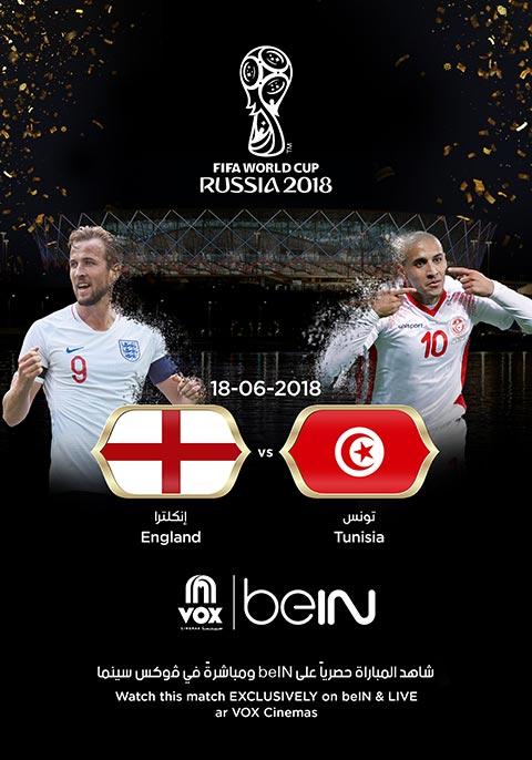 World Cup: Tunisia vs England [Arabic]