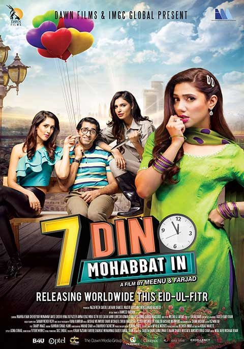 7 Din Mohabbat In [Urdu ]