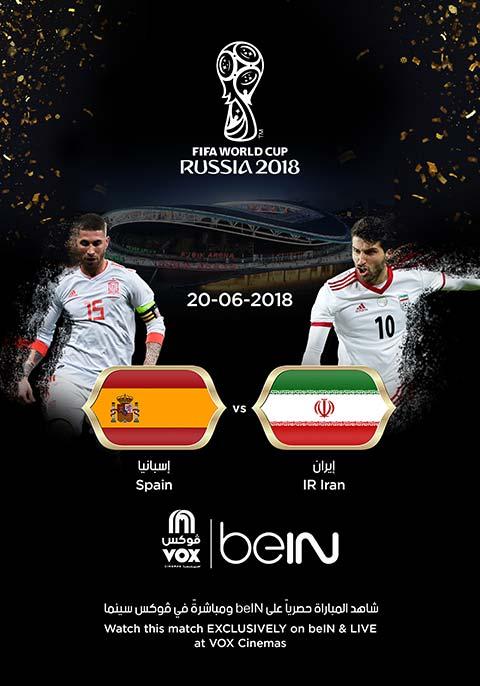 World Cup: Iran vs Spain [Arabic]
