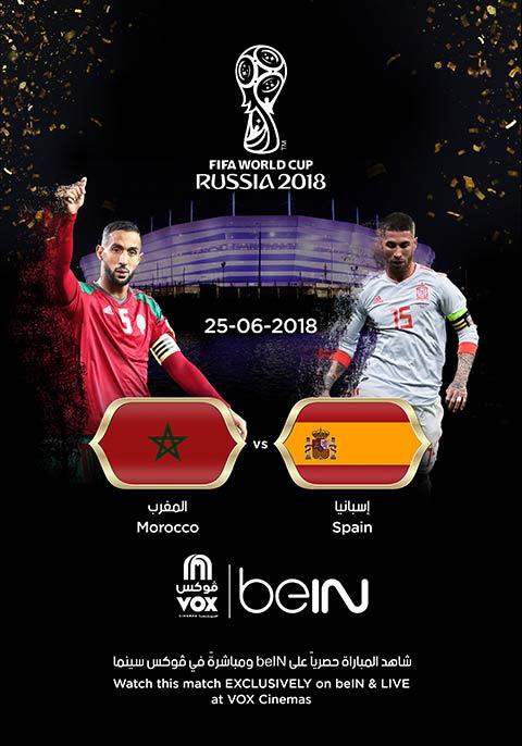 World Cup: Spain Vs Morocco [English]