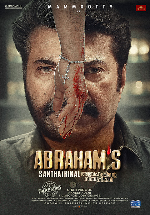 Abraham's Santhathikal [Malayalam]