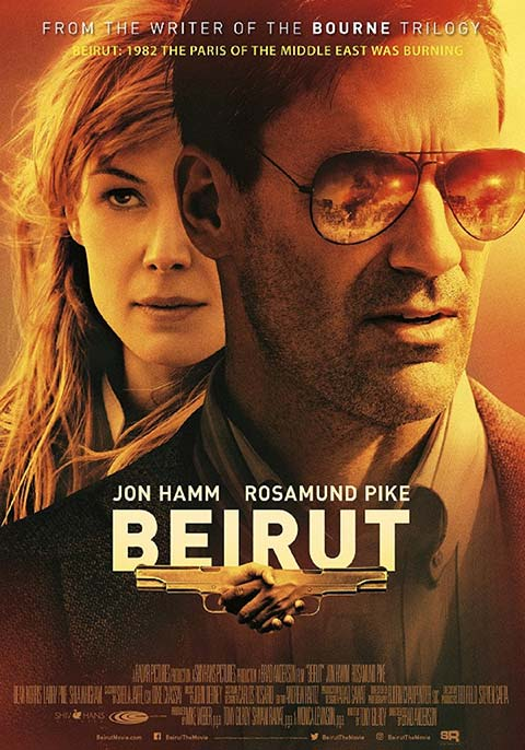 Beirut AKA High Wire Act
