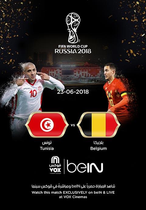 World Cup: Belguim vs Tunisia [Arabic]