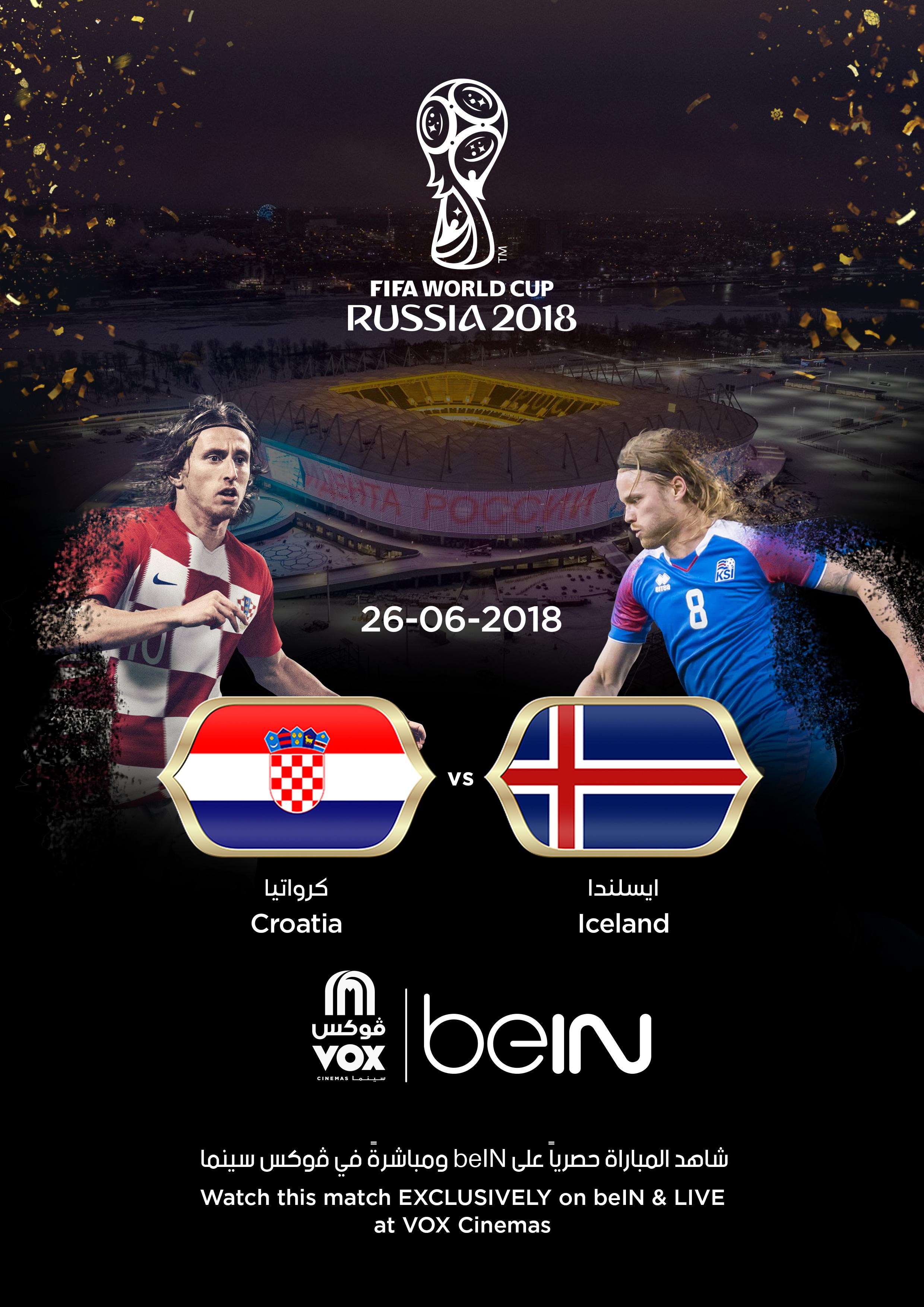 249265a0e73 World Cup  Iceland vs Croatia