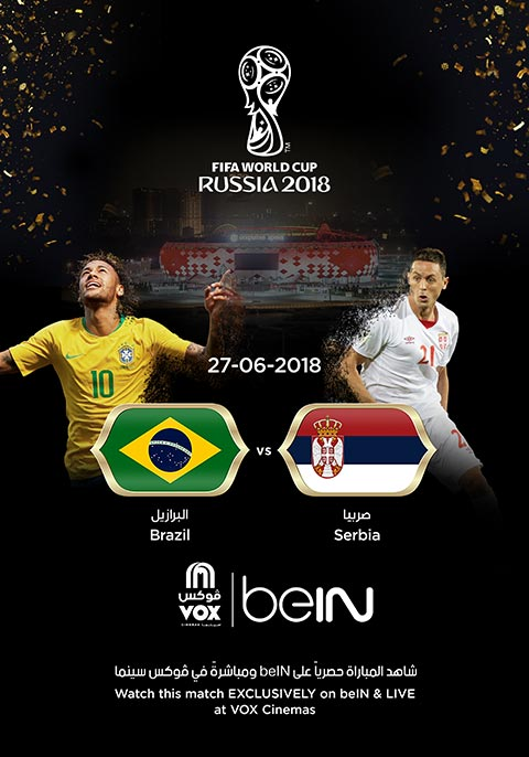 World Cup: Serbia vs Brazil [English]