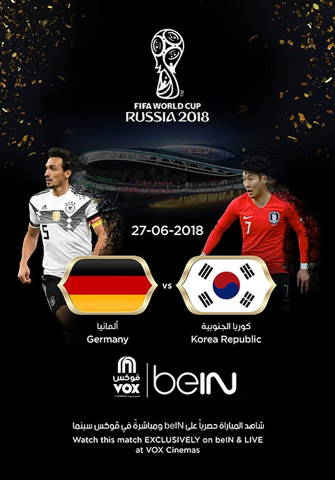 world cup  south korea vs germany