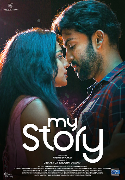My Story [Malayalam]